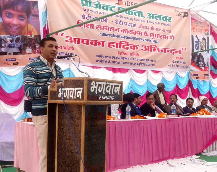 Rajesh Singhi   Ibtada   Women's Empowerment- VikasAnvesh Foundation
